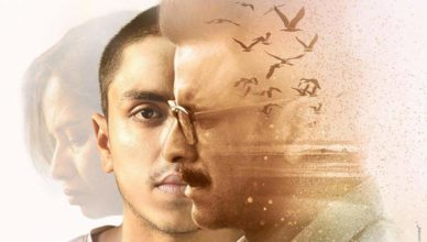 Rukh Film Review